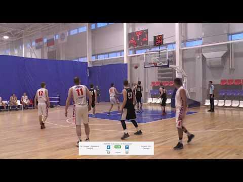 Первая лига г.о.Самара-2019/20. Мужчины