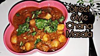 Street Style Chana Masala Recipe / Chickpea Masala