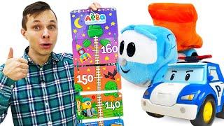 Мультик Грузовичок Лева и видео про игрушки Робокары и Автобус Тайо измеряют рост Ростомером
