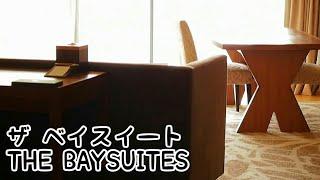 誕生日前後に行った伊勢志摩のホテル。 伊勢志摩サミットの場所ね。 ク...