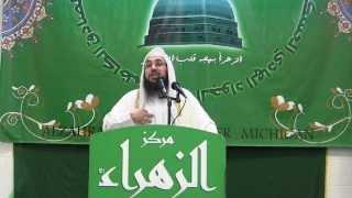 هكذا هداني الله بعد النقاش مع الشيعة   الشيخ طارق المصري