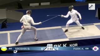 Лучшие фехтовальщики мира: KYOUNGDOO PARK (KOR) №3 в рейтинге FIE