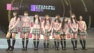 AKB48「リクエストアワー セットリストベスト100 2011」公開リハーサル[公式] thumbnail