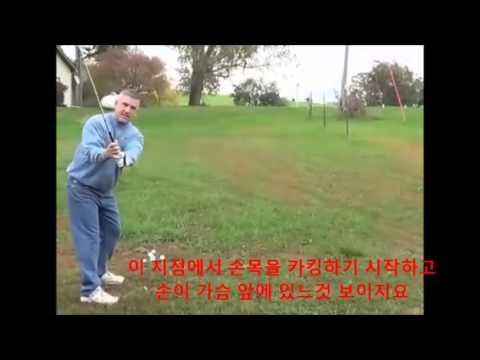 [브라이언킴]가장 효율적인 임팩트 골프(Positi
