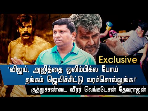 the-emphasis-on-cinema-is-not-on-sports-at-all-boxer-devarajan