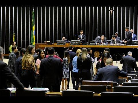 Câmara aprova projeto que agiliza adoção de medidas de proteção às mulheres - 17/08/18