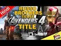 Avengers 4 Title Tease By Russo brothers? [Explained In Hindi]