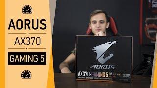 AORUS AX370 GAMING 5: РАЗГОН В ДВА КЛИКА