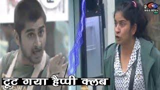 Bigg Boss 12 : Watch Deepak And Surbhi Big Fight | Breakup Of Happy Club Members | Day 59 | BB 12 |