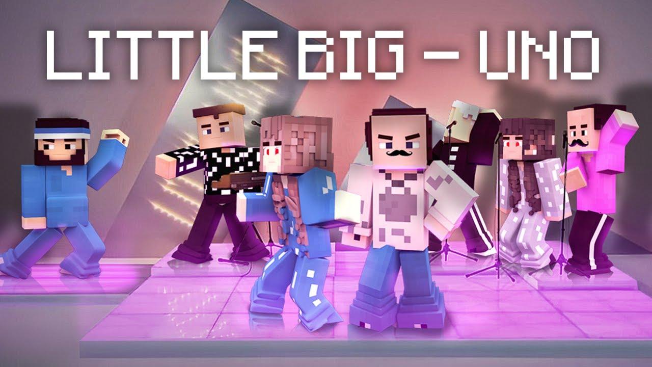 Little Big - Uno | Майнкрафт Клип Пародия