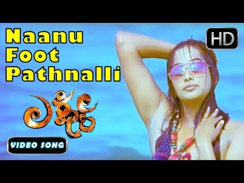 priyamani hot songs hd 1080p blu ray telugu