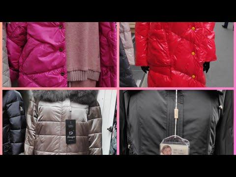 Рынок Садовод куртки и теплые вещи