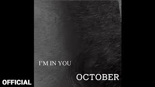 I'm in you - 악토버(OCTOBER)