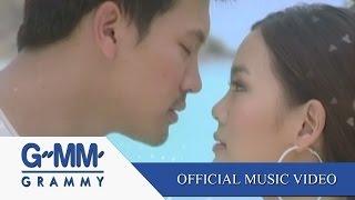 คำตอบของหัวใจ (ละครรักนี้..หัวใจเราจอง) - บัวชมพู ฟอร์ด【OFFICIAL MV】