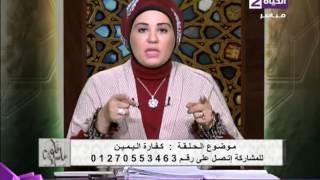 حُكم تناول المدرسين «الوجبات المدرسية» المخصصة للطلاب..فيديو