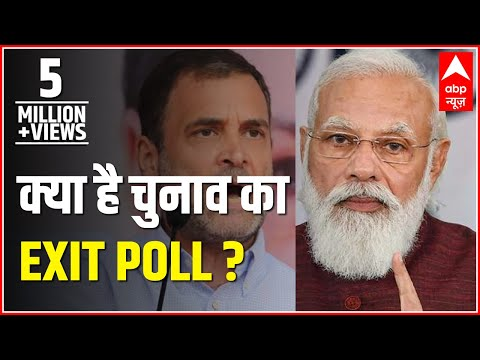 ABP Exit Poll 2019: Modi, Akhilesh Likely To Win VIP Seats; Alert For Rahul Gandhi | Full Survey