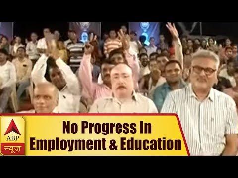 Kaun Jitega 2019 (3.05.2018): Vadodara residents say no progress in employment & education