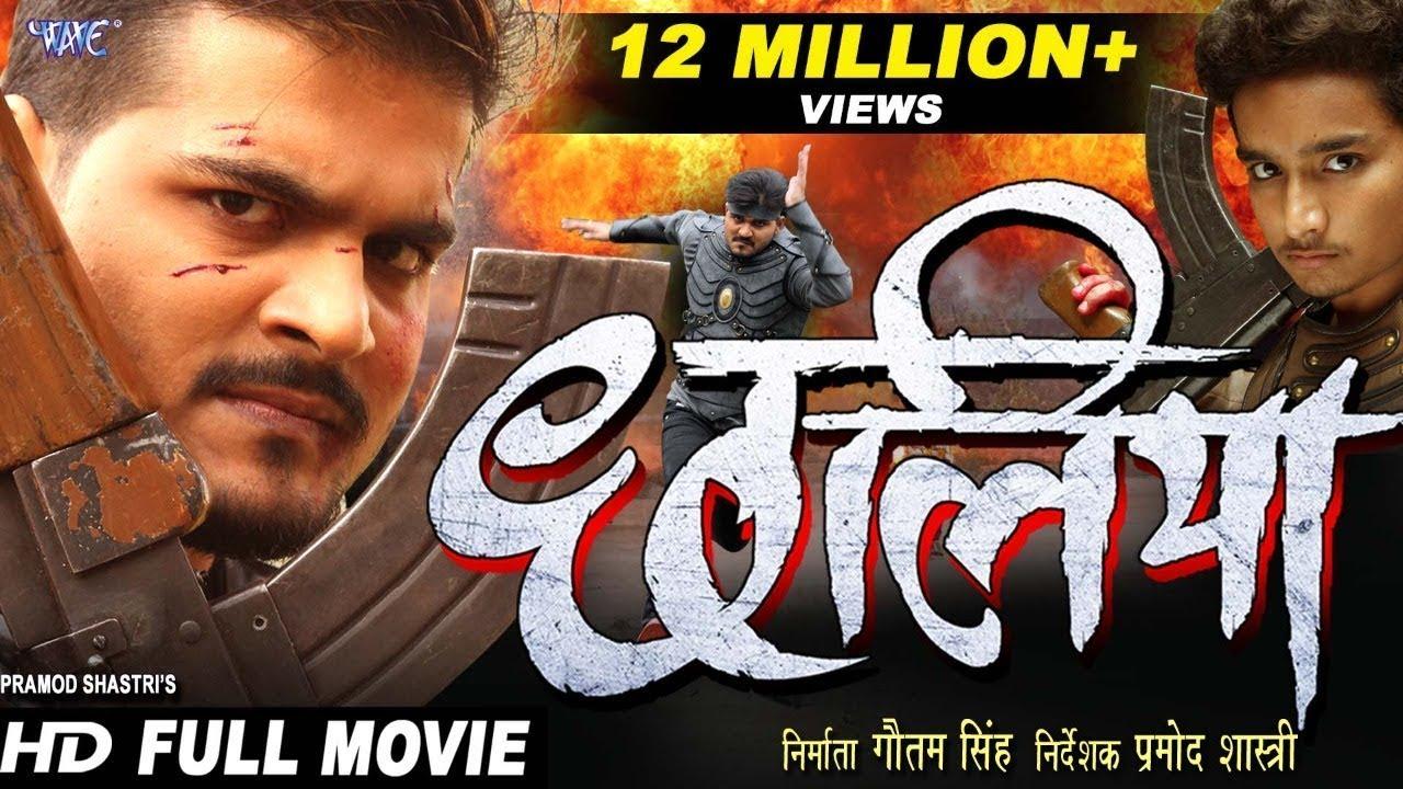 Download कल्लू की दुल्हनिया (2021) | कल्लू की सबसे बड़ी रोमांटिक फिल्म हुई वायरल 2021 | Bhojpuri Movie 2021