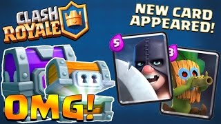 NEW EPIC APPEARED DART GOBLIN & EXECUTIONER! :: Clash Royale :: EPIC AND GIANT CHEST OPENING