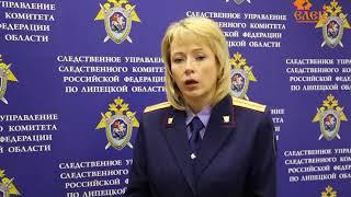 Арестован житель Лебедяни, забивший до смерти сожительницу