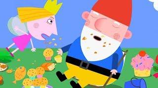 Ben und Hollys Kleines Königreich Deutsch ⭐ Hungriger Gnom! ⭐ Cartoons für Kinder