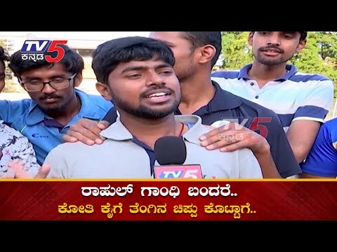 who Should Be Next Prime Minister Of india 2019 Public Opinion -P1 | TV5 Kannada