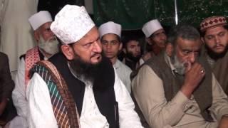 sufi muhammad azam shah