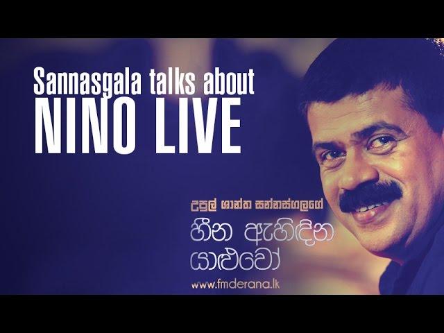 Sannasgala talks about Nino Live