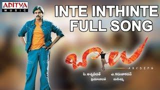 Inte Inthinte Full Song II Balu Movie II Pawan Kalyan, Shreya, Neha Oberai