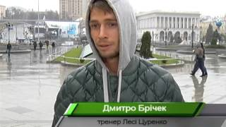 Леся Цуренко про теніс і не тільки