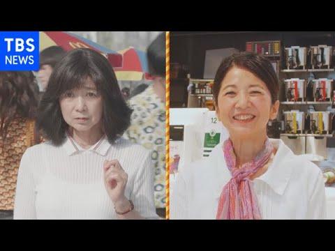 """完全再現 宮崎美子 50年前の""""少女""""に変身"""