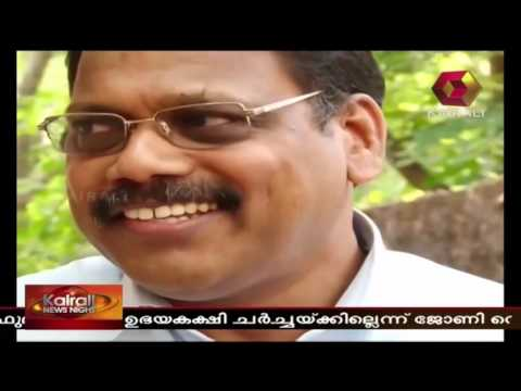 Kairali Night News @ 10 30 PM | 11th March 2016