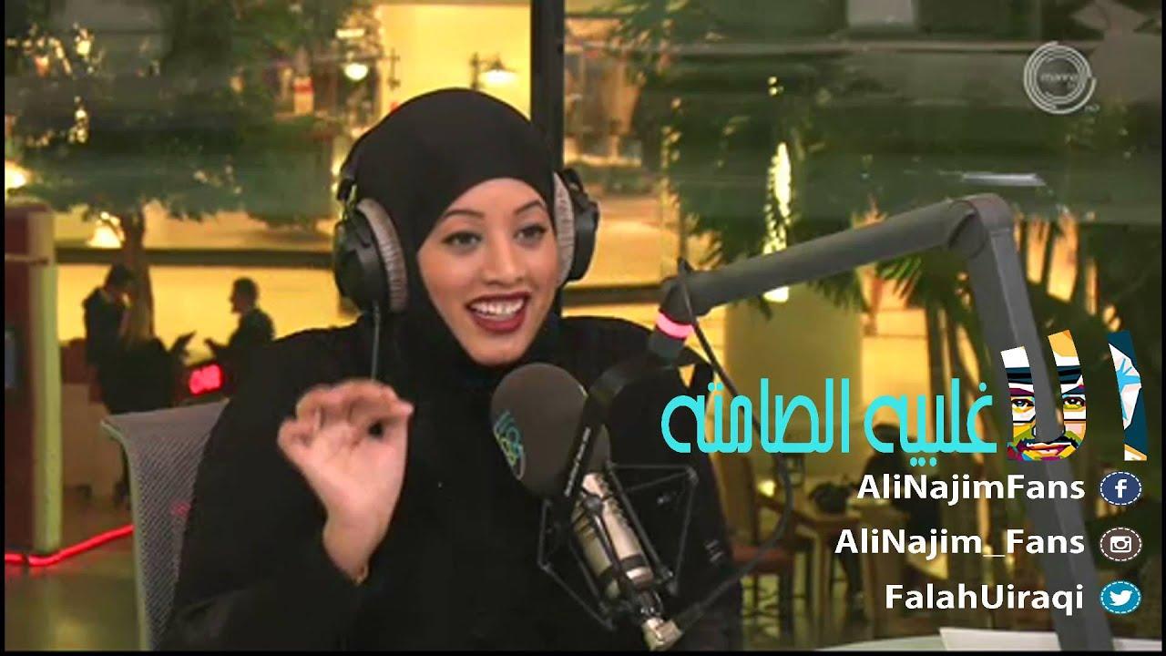 Photo of زينب بنت علي – اكثر الابراج كذب – من برنامج ريفريش 12-01-2016 – عالم الابراج