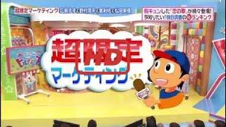 ヒルナンデス❗ゲスト広瀬すず、野村周平、真剣佑、松岡菜優 - Popular V...