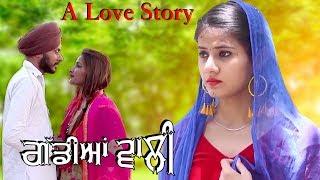 Punjabi Web Series | Gaddiyan Wali | Episode 14th.| New Punjabi Serial | Balle Balle Tune Web Series
