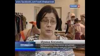 Вести-Хабаровск. Обеспеченное будущее - в своих руках