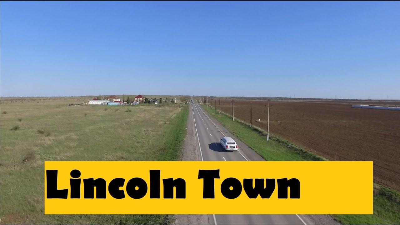 Тест-драйв Linkoln Town Car