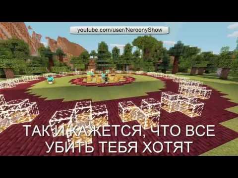 Minecraft майнкрафт с модом Голодные игры Hunger