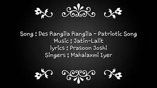 Des Rangila Rangila-kroake