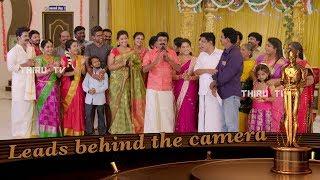 Kalyana Veedu | Tamil Serial | Leads Behind The Camera | 13/08/19 | Sun Tv | Thiru Tv