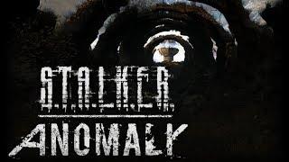 ANOMALYLOST TO THE ZONESTALKER TWEAKSОдна Жизнь 2 S.T.A.L.K.E.R. Зов Припяти