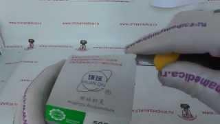 Стальная Акупунктурная Игла Диаметром 0 3 Х 40 мм