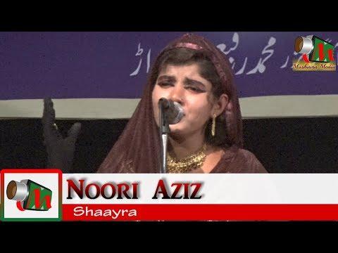 NOORI AZIZ, Bangalore Mushaira 2018, Dr. SHAMEEM SALIK, Mushaira Media