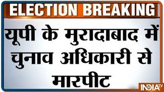 LS Election 2019: Rampur DM in UP rubbishes SP