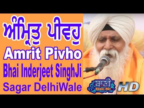 Bhai-Inderjeet-Singhji-Sagar-Delhiwale-12-May-2019-Jamnapar