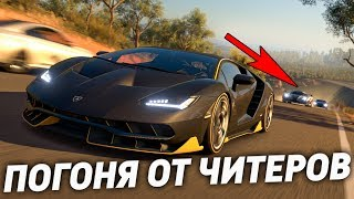 HOW TO GET UNLIMITED MONEY ON FORZA HORIZON 3 (MUST WATCH)