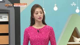 [교양] 김현욱의 굿모닝 363회_180306 - 안희정 지사, 수행비서 성폭행 의혹 등