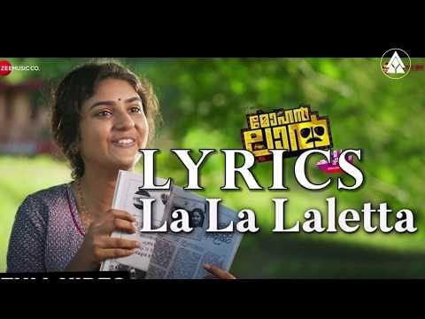 Laletta La La La La Song Lyris | Mohanlal Movie