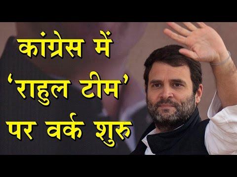 क्या मध्यप्रदेश की कमान संभालने की जिम्मेदारी लेंगे Kamal Nath ?