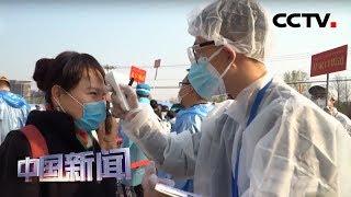 [中国新闻] 人物特写:北京疫情防控长期化下的社区工作者 | 新冠肺炎疫情报道